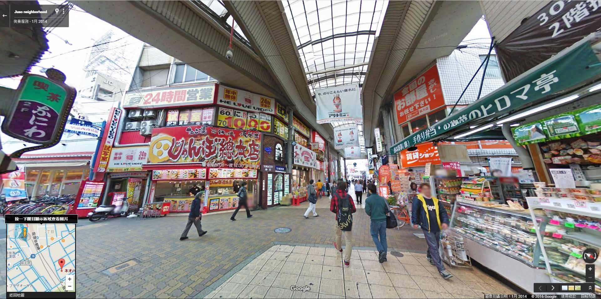 大阪 塚本5