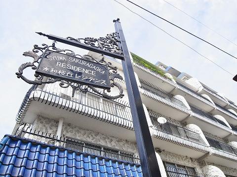 日本人氣高尚住宅區代官山、澀谷車站高層洋房,全新裝修,外型別緻**