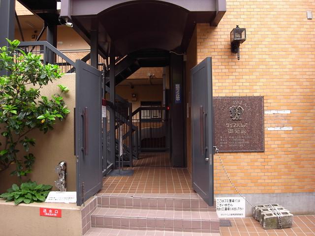 TN-東京新宿御苑前(1480)3