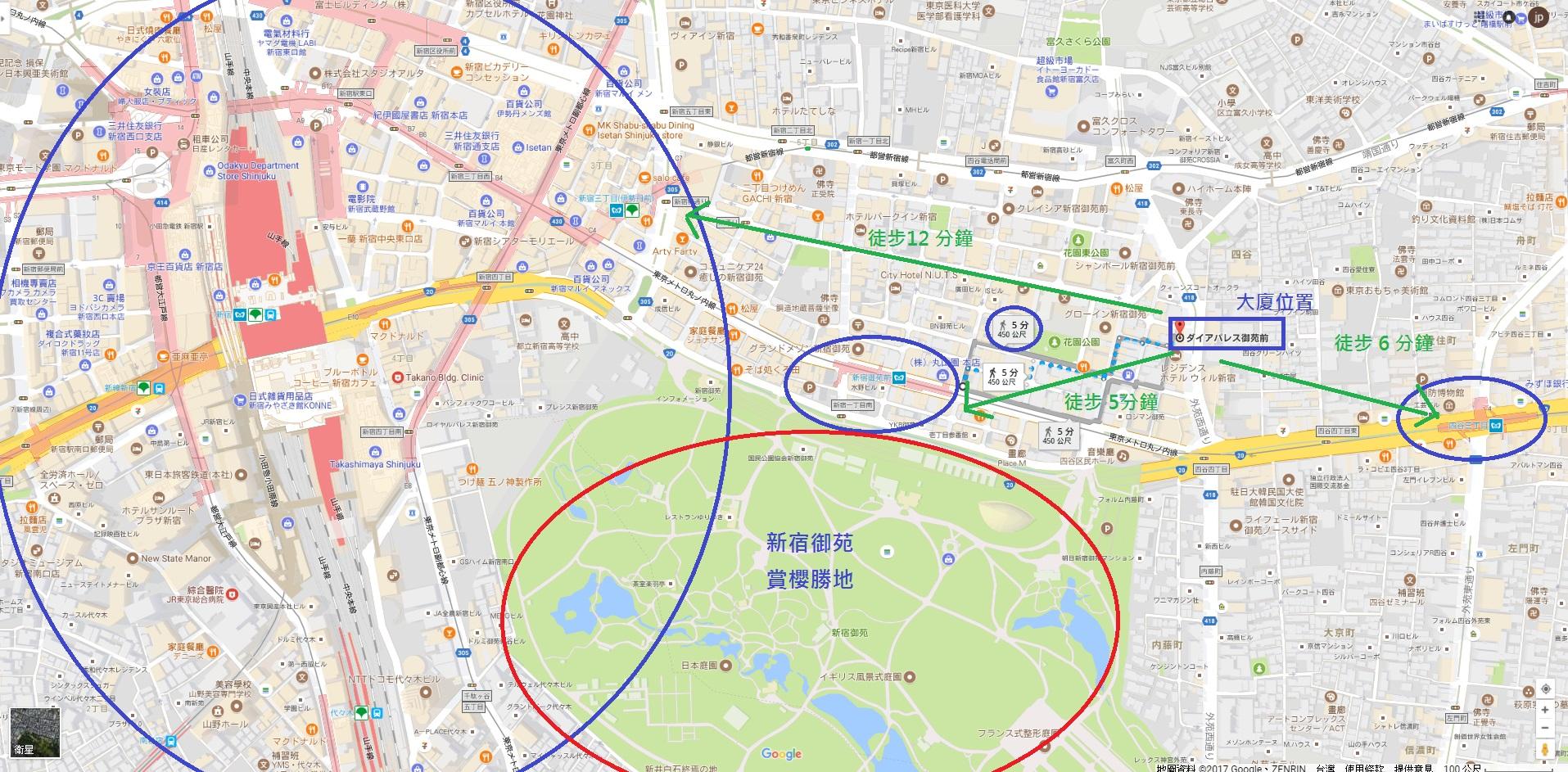 TN-東京新宿御苑前(1480)8