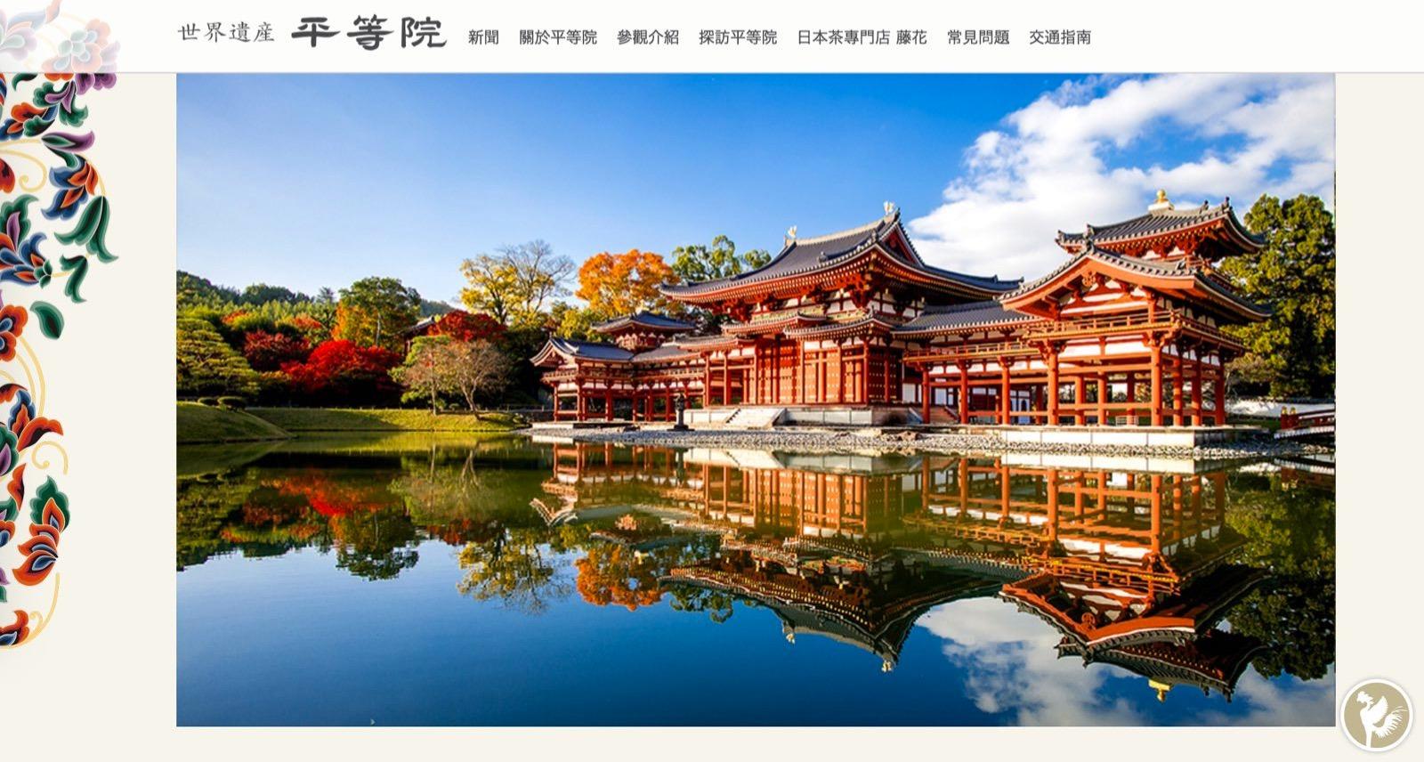 京都旅遊必去的地方,河原町!! ??