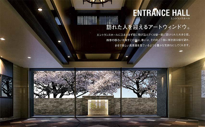 大阪2015年新樓,徒步一分直達鐵路站,高層優勢,無與倫比