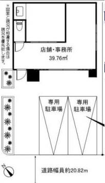 東京 – 地鋪, 2001年, 181萬, 實5%
