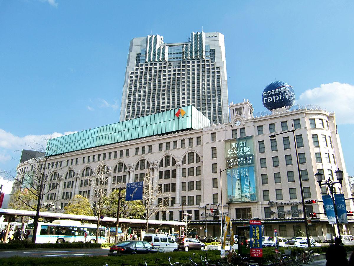 1200px-Namba_Station.jpg