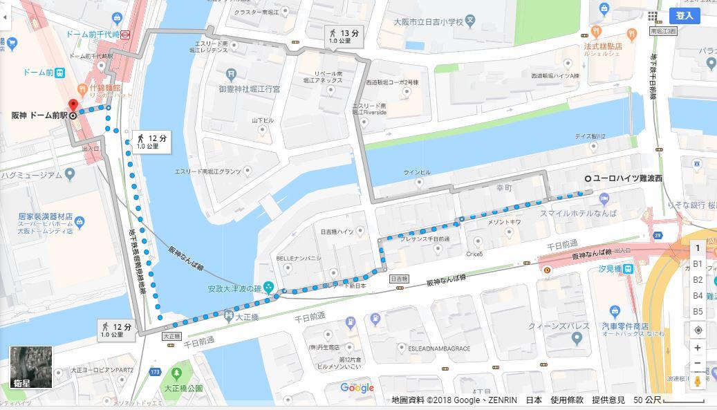 往XXX前駅
