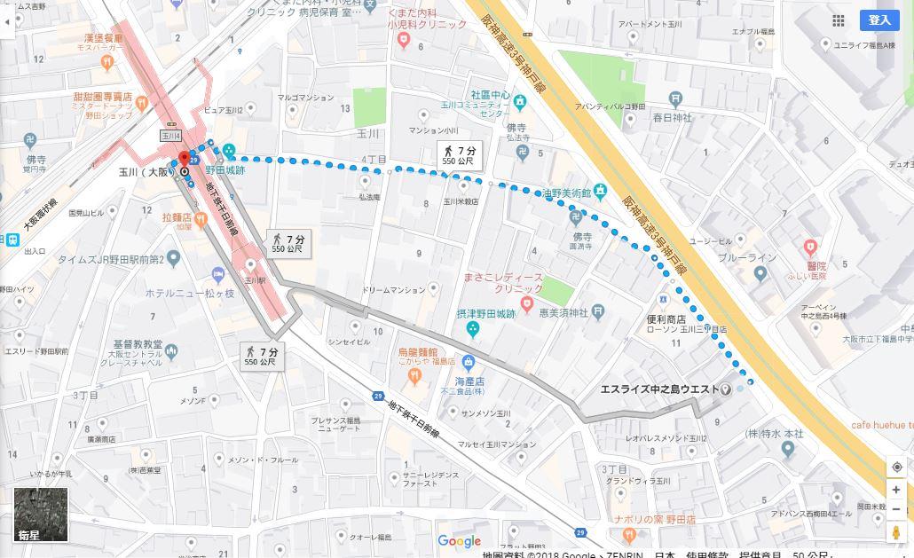 步行至玉川駅.JPG