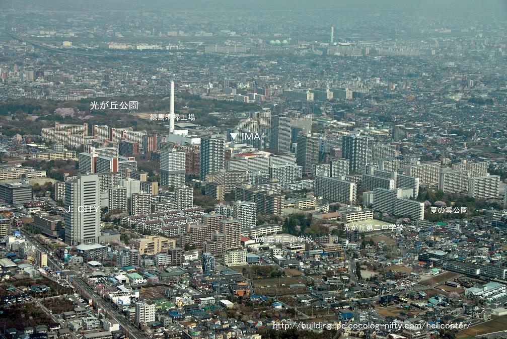 東京練馬區,追落後既首選