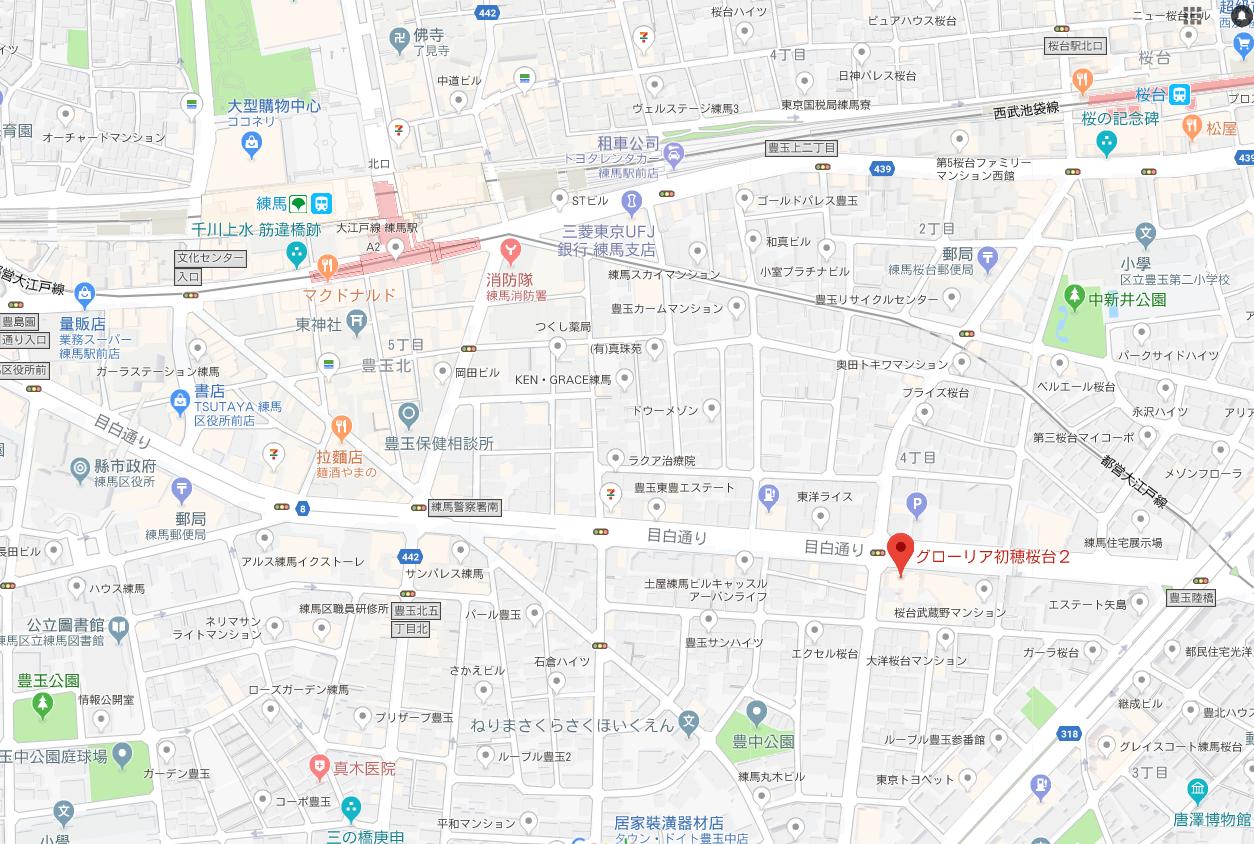 WeChat截圖_20180330133444