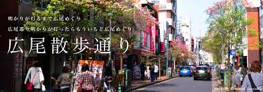 東京優質住宅區 – 惠比壽/廣尾400多呎高層向南單位, 設計時尚簡約