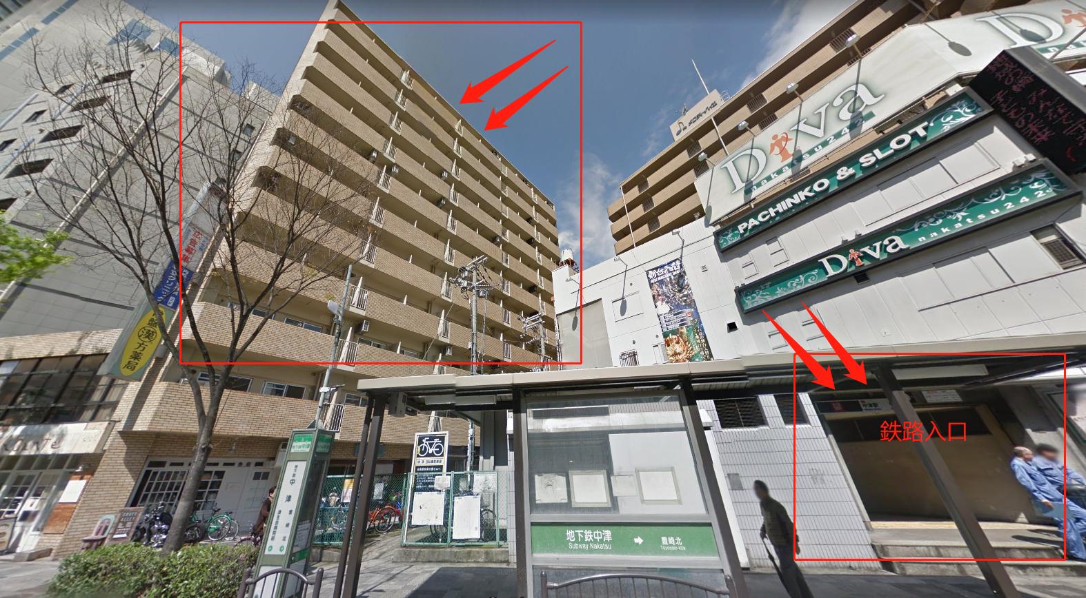 【?大阪 · 約60萬 · ?到鉄路入口10秒?】?實回5厘以上?