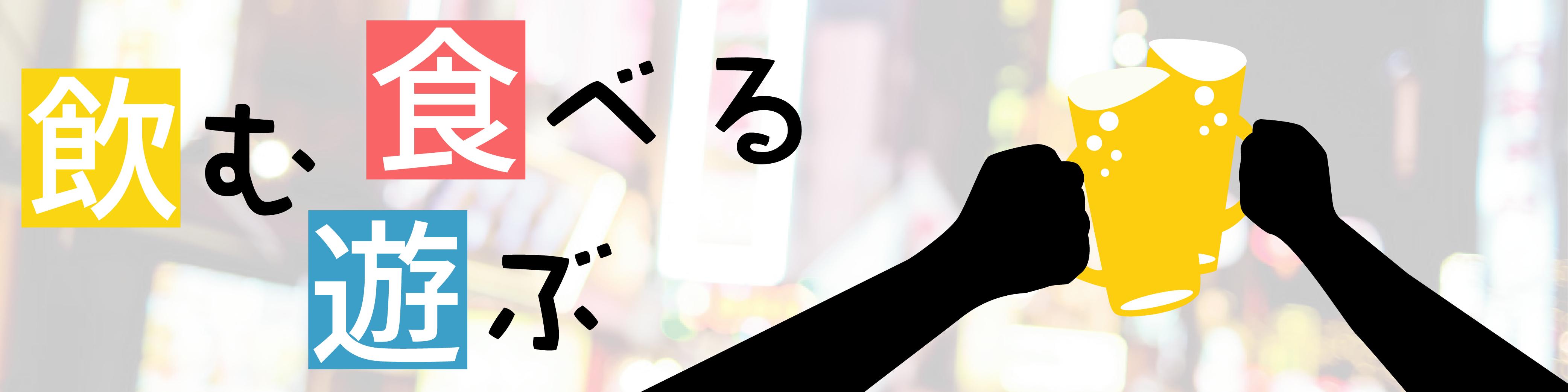 【吃喝玩樂誌】日本PARCO「氣味展」 一次嗅盡世界芳香惡臭