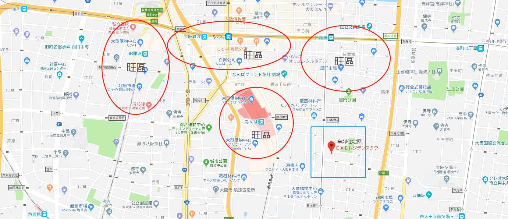 商貿區近在咫尺,旺中帶靜の高級住宅大廈,收租回報有5.01%