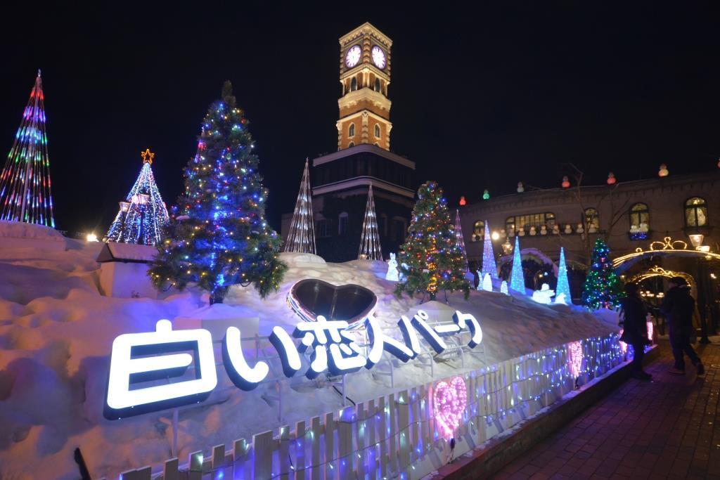 札幌特大面積投資物件 自駕7分可到白い恋人觀光楽園
