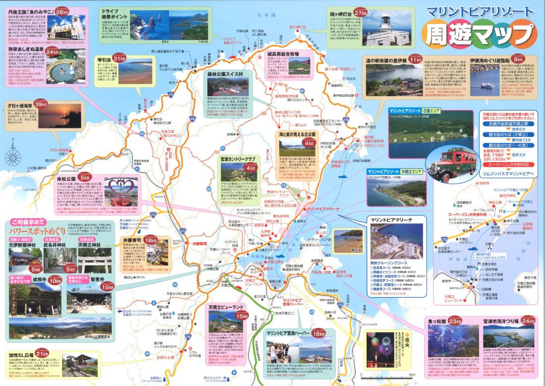 transportation-guide_main03_img_pc