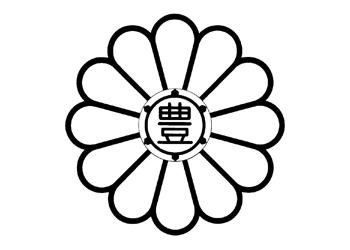 56萬買個[東京]豐島区靚靚住宅群物件,實回仲有5.7%? 機會就是留給有準備的人。
