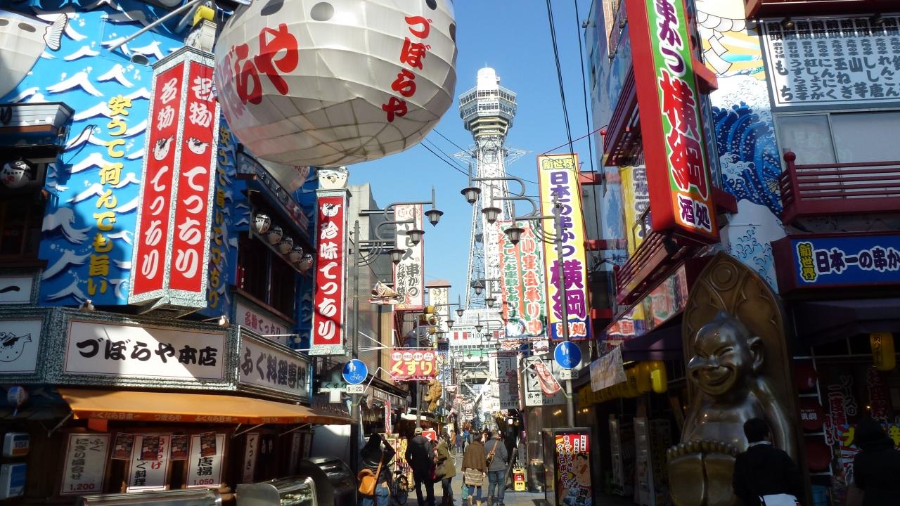 大阪旅遊區店舖+民宿物件,徒步到天王寺[Abeno Q's Mall]只需10分鐘,不愁無租客
