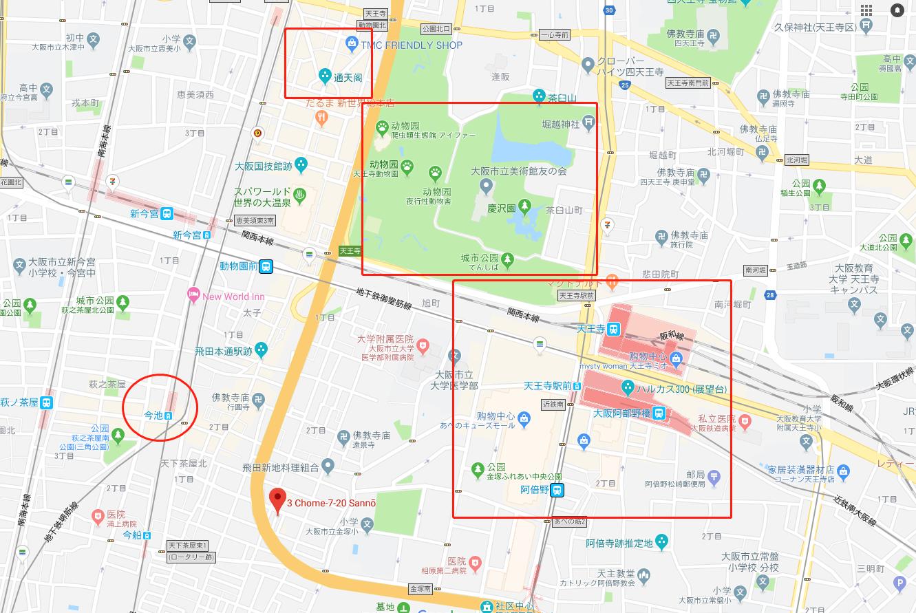 WeChat截圖_20180730175642