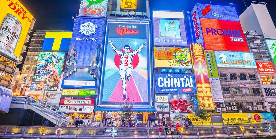 大阪中央区單邊角部屋,隨樓附送150呎特大超廣角露台