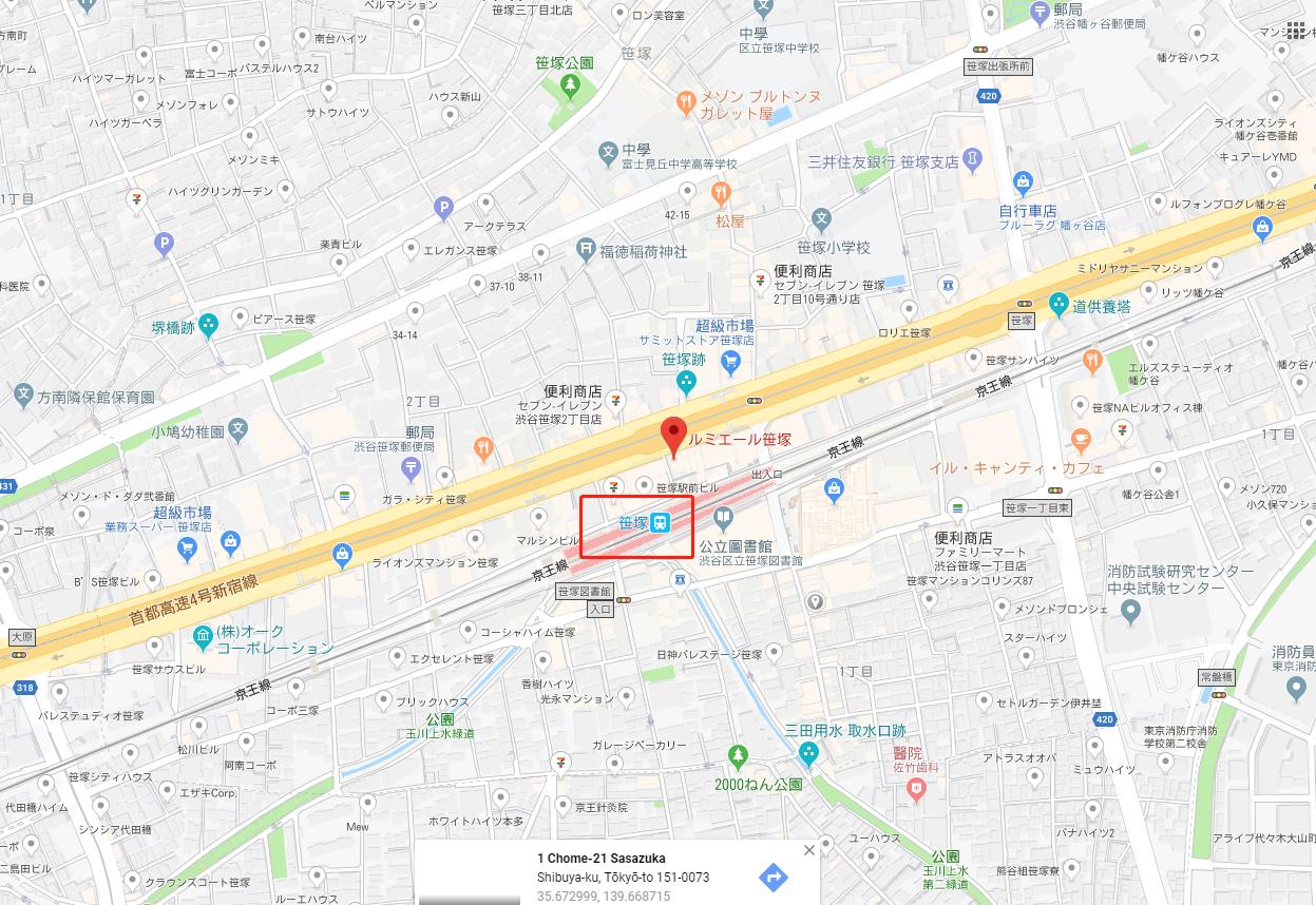 WeChat截圖_20180829123629