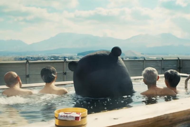 日本旅遊 來去關西泡湯啦~開啟日式溫泉風情之旅