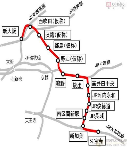京橋 新幹線