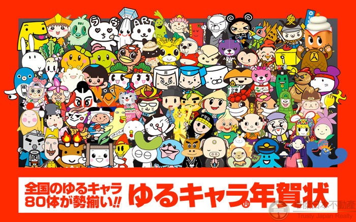 日本文化丨有趣又可愛的日本吉祥物也太多了吧,不只有熊本熊。。。