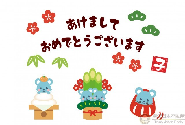 了解日本新年風俗——迎神裝飾。門松、しめ縄、鏡餅…