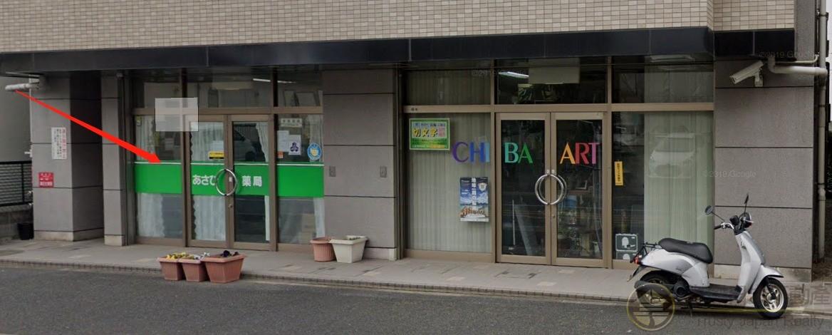 租客為藥局,非常穩定!收租一流!!